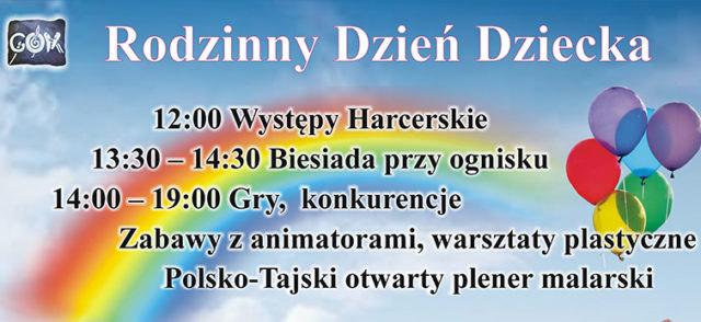 Rodzinny-Dzien-Dziecka-1-640x480_1